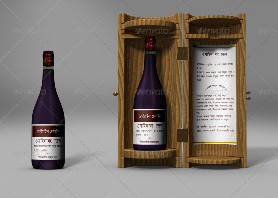 Wine Bottle and Box Mockup